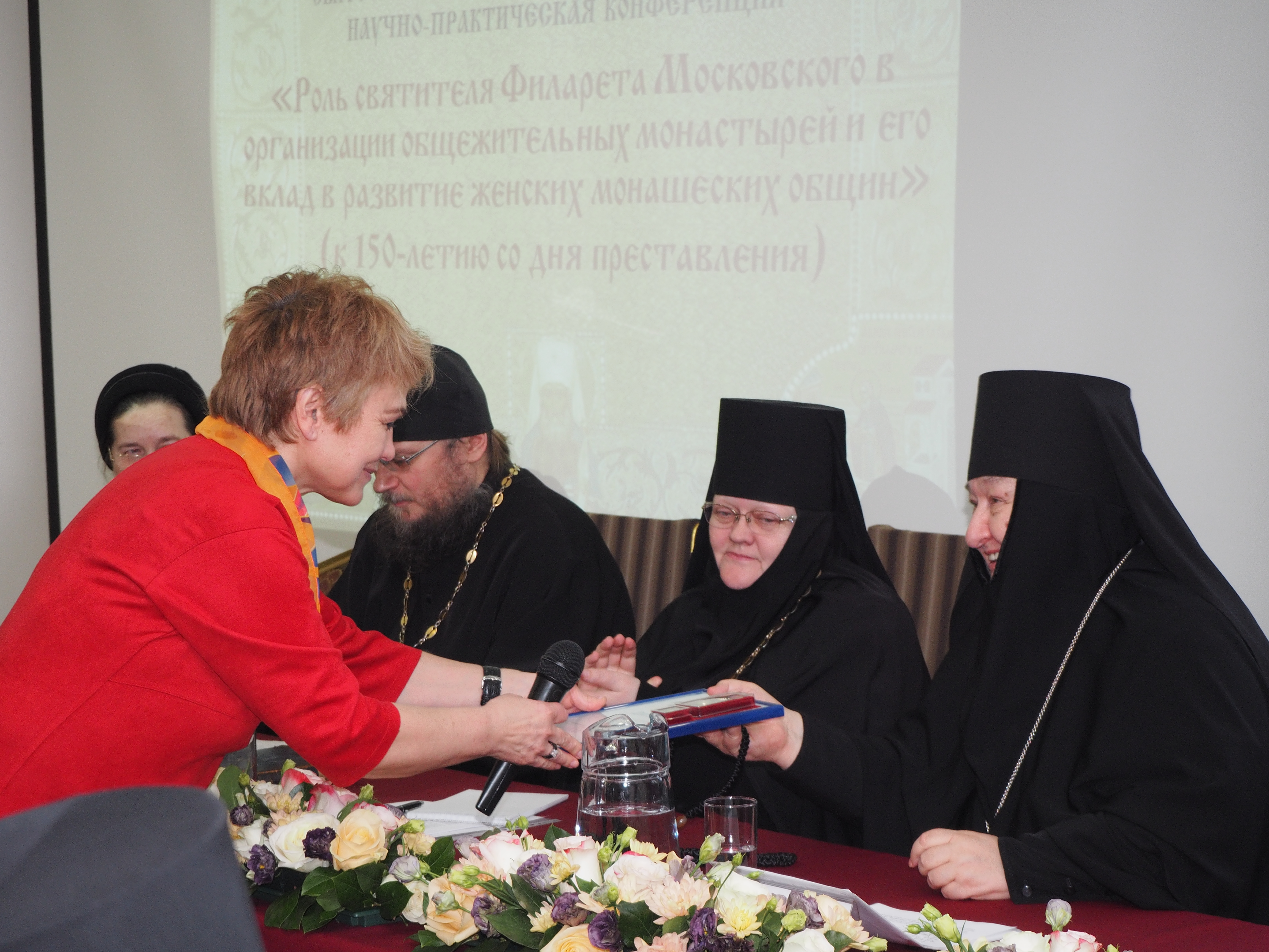 Малоярославецкий женский монастырь знакомство с девушкой
